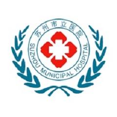 蘇州市立醫院