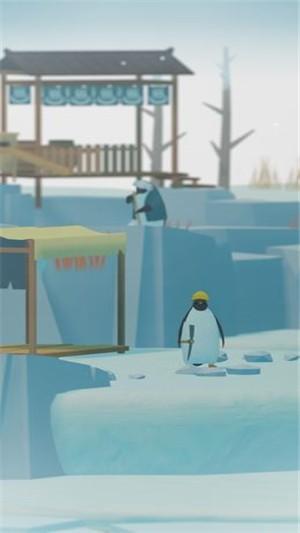 企鹅岛截图