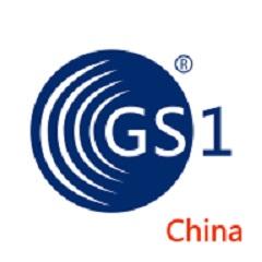 中国物品编码LOGO