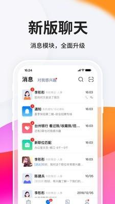 台州人力网截图2