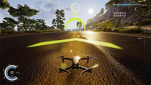 大疆飞行模拟器截图3
