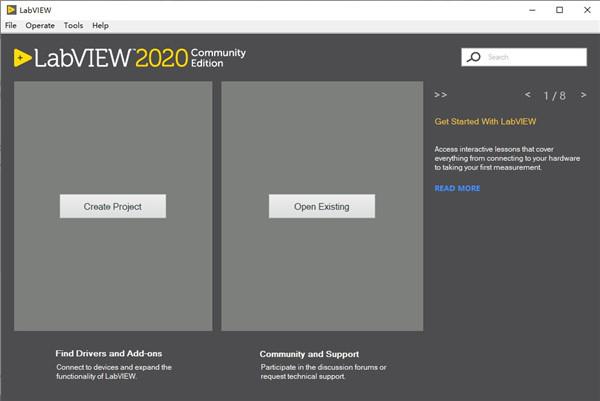 LabVIEW 2021截图