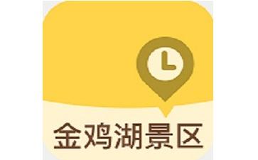 金鸡湖景区段首LOGO