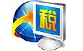 山西省网上税务局客户端段首LOGO