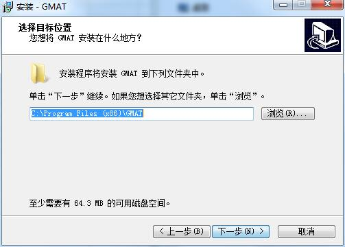 匹克新GMAT真题模考软件截图
