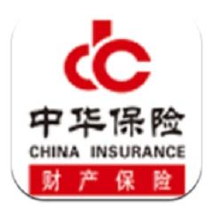 中华联合保险