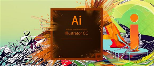 Adobe Illustrator2021截图1