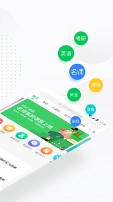 重庆高校在线开放课程平台截图