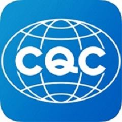CQC认证