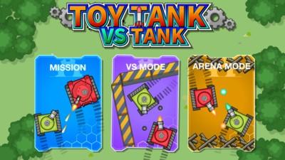 双人坦克对决截图
