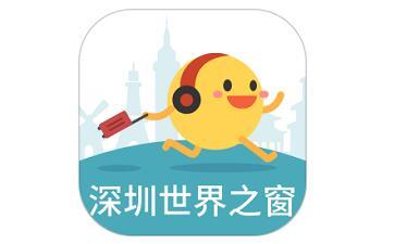 深圳世界之窗段首LOGO