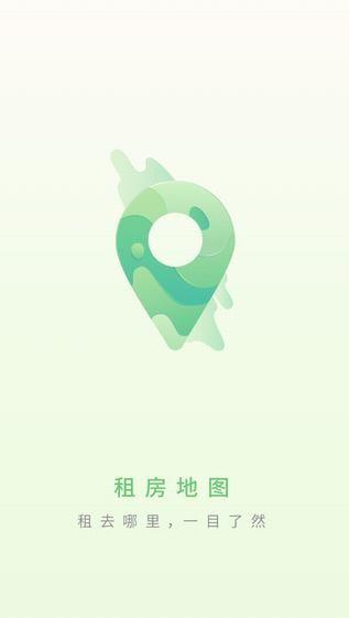 上海链家截图3