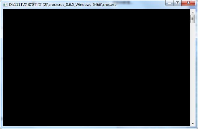 croc(文件安全传输小工具)截图