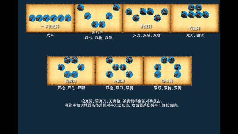 东晋十六国截图
