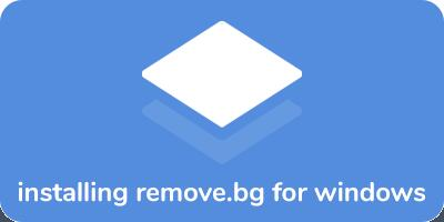 removebg截图
