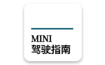 宝马MINI驾驶指南段首LOGO