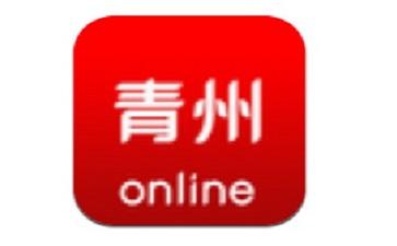 青州在线段首LOGO