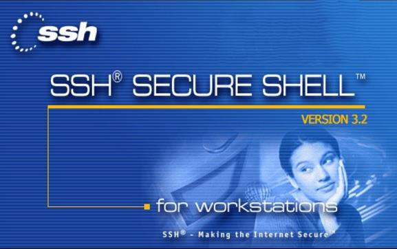 ssh secure shell client截图
