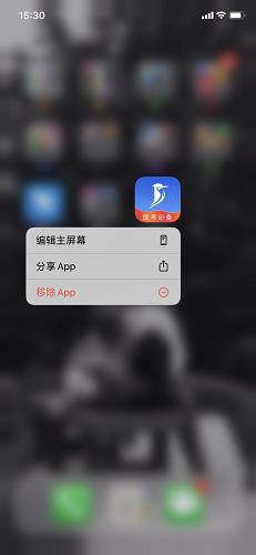 百通医学截图
