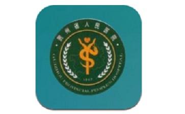 贵州省人民医院段首LOGO