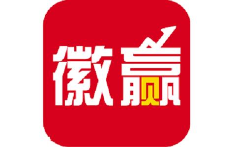 华安徽赢段首LOGO
