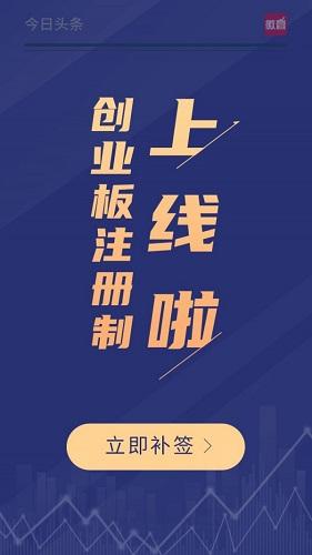 华安徽赢截图4