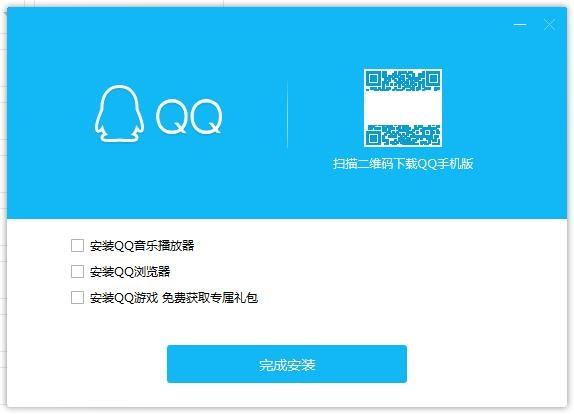 QQ2021截图