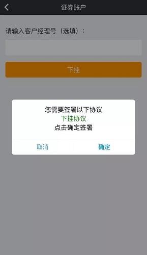 华安徽赢截图