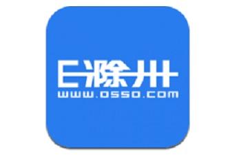 E滁州段首LOGO
