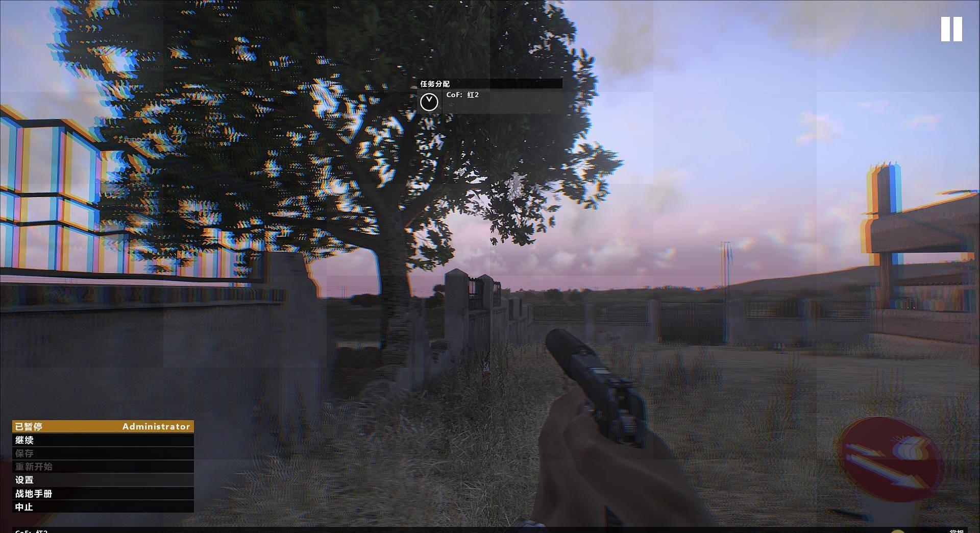 武装突袭3截图