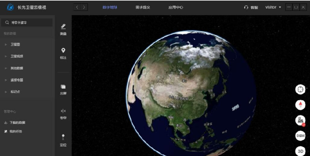 长光卫星云极视截图1