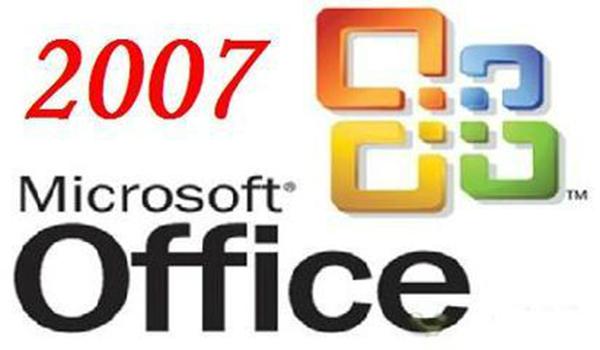 office2007兼容包截图