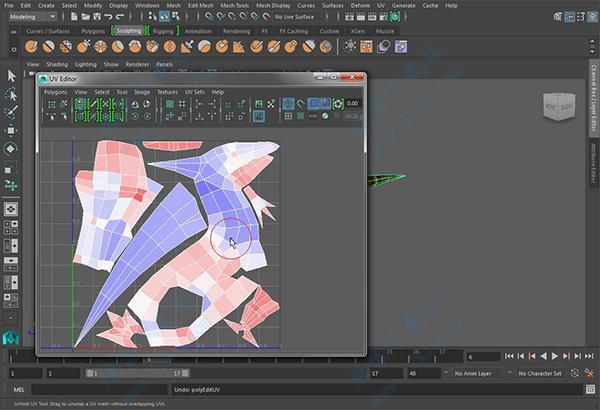 Autodesk Maya2021截图