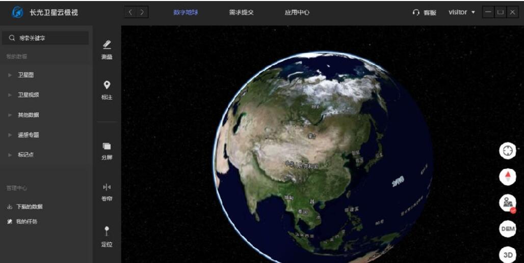 长光卫星云极视截图