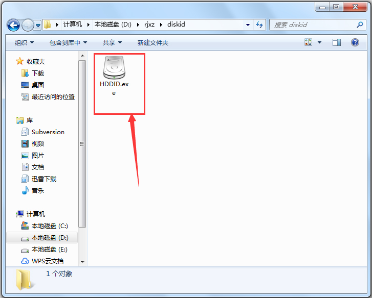 硬盘序列号查询工具截图