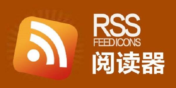 看天下图书RSS阅读器截图