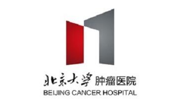 北京大学肿瘤医院段首LOGO