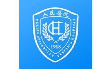 北京大学人民医院段首LOGO