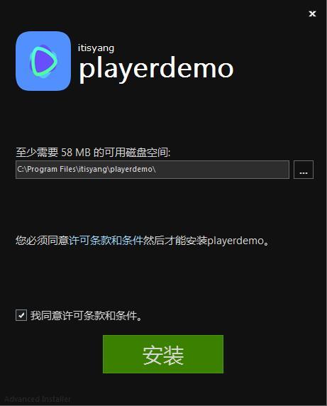 PlayerDemo截圖
