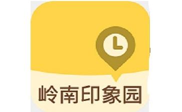 岭南印象园段首LOGO