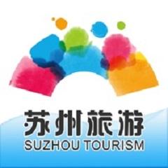 苏州旅游LOGO