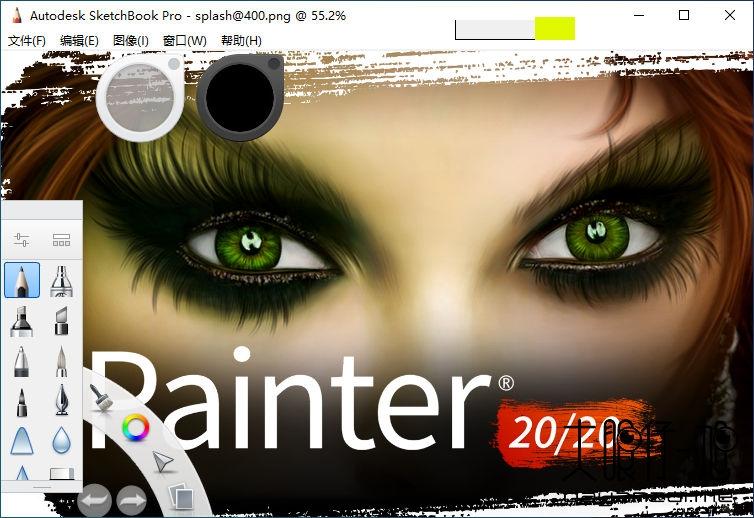 Autodesk SketchBook Pro2021截图