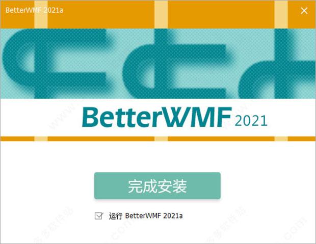 BetterWMF截图
