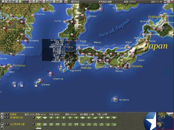 太平洋战争截图