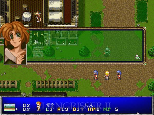 梦幻模拟战2截图