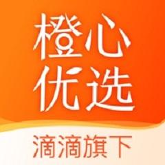 橙<font color='red'>心</font>优选
