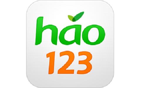 hao123桌面版段首LOGO