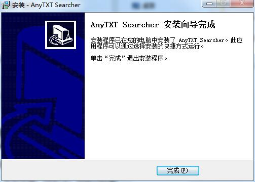 AnyTXT Searcher截图
