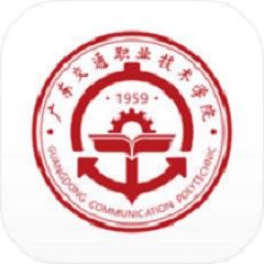 广东交通职业技术学院ica