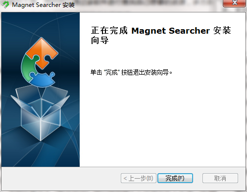 磁力链搜索器(Magnet Searcher)截图